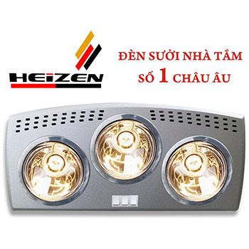 Đèn sưởi nhà tắm Heizen 1