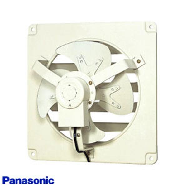 Quạt hút công nghiệp Panasonic FV-40KUT