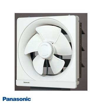 Quạt hút thông gió gắn tường 2 chiều Panasonic FV-20RG7