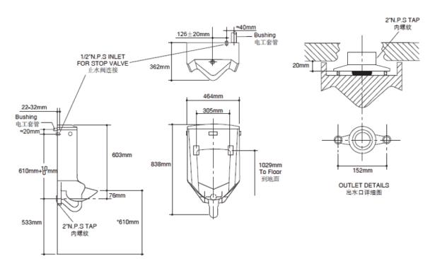 Bồn tiểu nam cảm ứng Kohler K-4915T-WC05-0