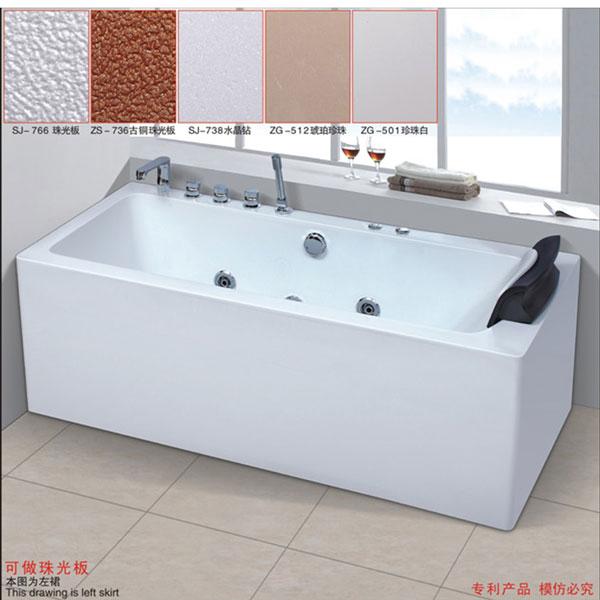 Bồn tắm massage Helen AT-6009