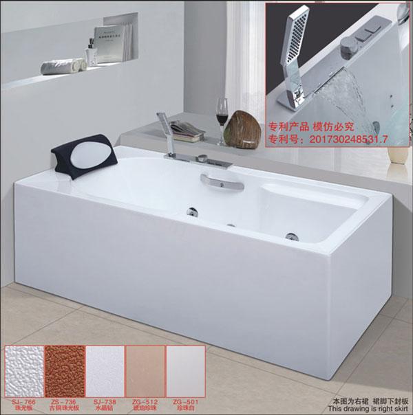 Bồn tắm massage Helen AT-17113