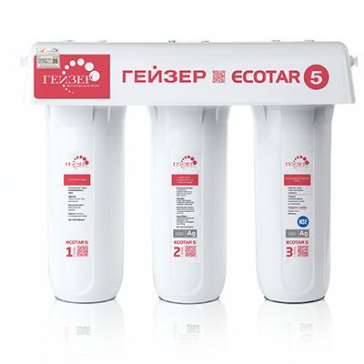 Máy lọc nước nano Geyser Ecostar 5