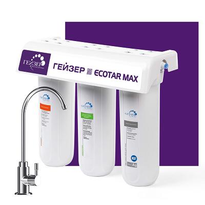 Máy lọc nước nano Geyser ECOTAR MAX