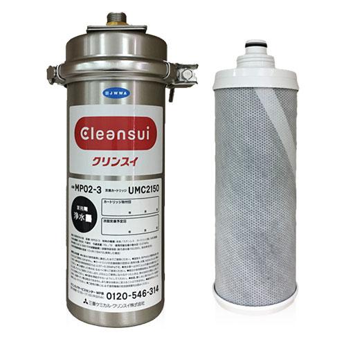 Thiết bị lọc nước công nghiệp Mitsubishi Cleansui MP02-3