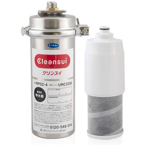 Thiết bị lọc nước công nghiệp Mitsubishi Cleansui MP02-4
