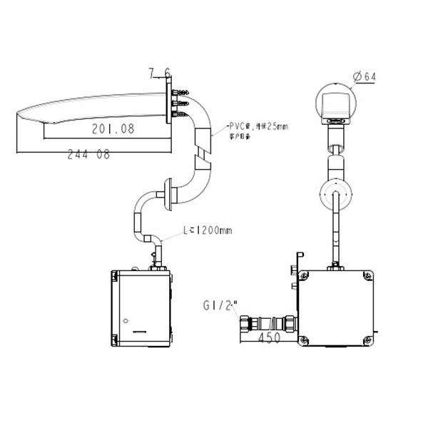 Vòi rửa lavabo cảm ứng American WF-8508