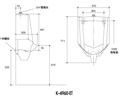 Bồn tiểu nam Kohler K-4960T-ER-0