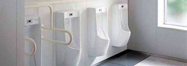 Bồn tiểu cao cấp giúp không gian nhà vệ sinh thêm sang trọng