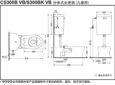 Bồn cầu trẻ em ToTo CS300B-VB/S300BK-VB