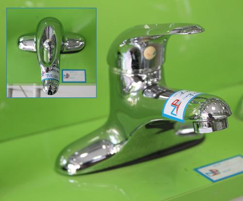 Vòi rửa lavabo jomoo3