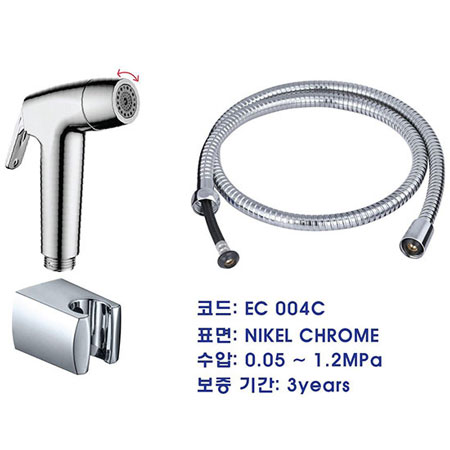 Vòi xịt vệ sinh EcoBath EC-004C