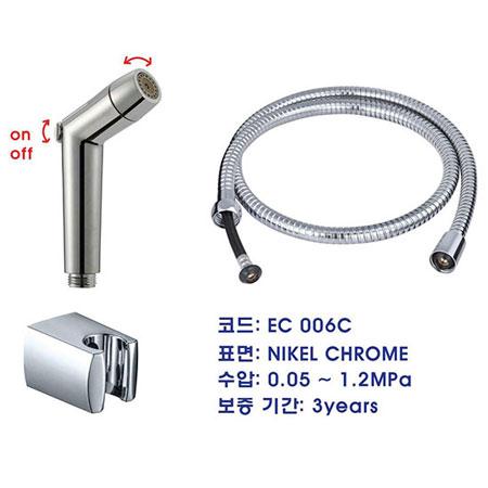 Vòi xịt vệ sinh EcoBath EC-006C