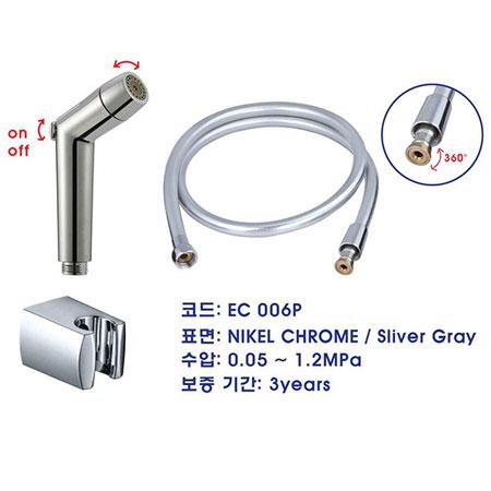 Vòi xịt vệ sinh EcoBath EC-006P