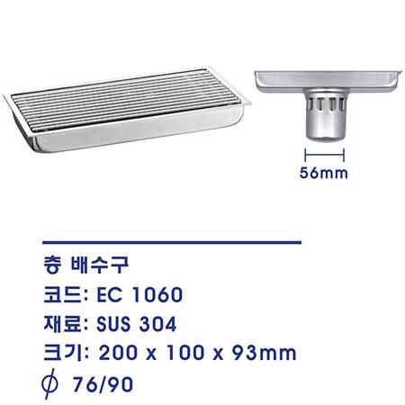 Ga thoát sàn EcoBath EC-1060 (Ø76-90)