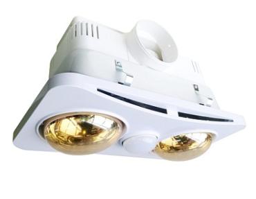 Đèn sưởi nhà tắm 2 bóng âm trần Braun Kohn BK02GR có điều khiển