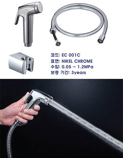 Vòi xịt vệ sinh EcoBath EC-001C
