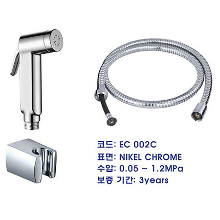 Vòi xịt vệ sinh EcoBath EC-002C