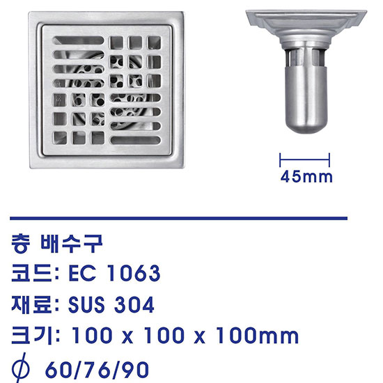 Ga thoát sàn EcoBath EC-1063 (Ø60-76-90)