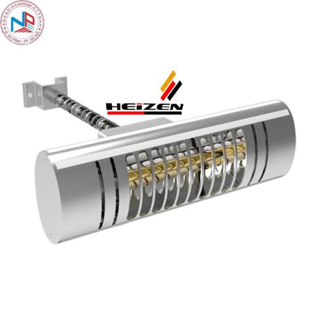 Đèn sưởi nhà tắm Heizen HE-IT36 (không chói mắt , có thể quay 360)