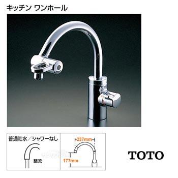 vòi rửa bát được quan tâm chọn mua nhất