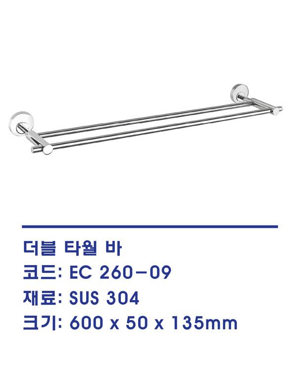 Vắt khăn đôi EcoBath EC-260-09