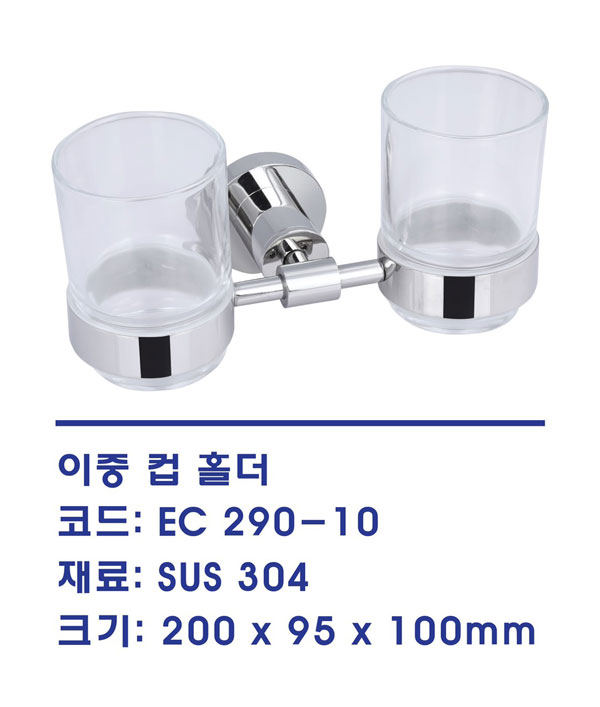 Kệ cốc đánh răng EcoBath EC-290-10