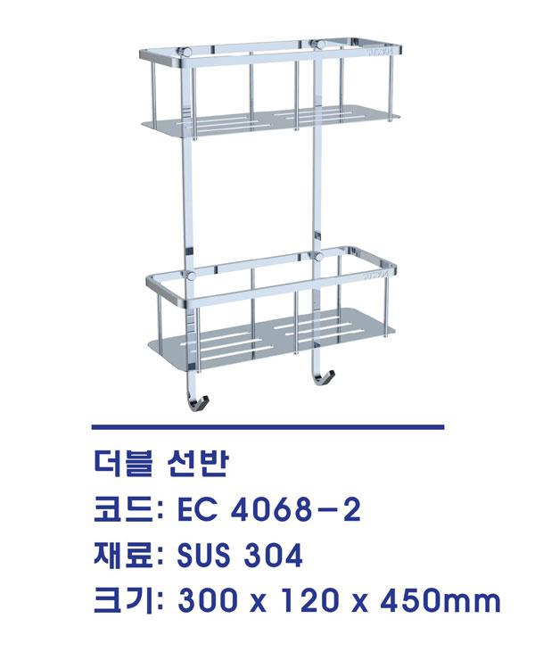 Kệ đựng đồ 2 tầng EcoBath EC-4068-2