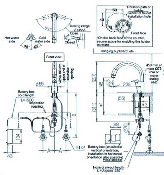 Vòi rửa bát Inax JF-NB454SX